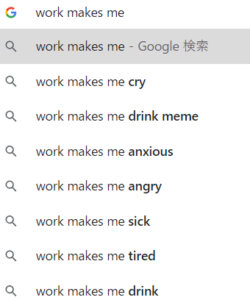 sickwork